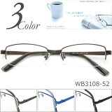 【メガネ 度付き】 WB3108-52  WB Standard ナイロール ハーフリム【眼鏡 度付き】【メガネ フレーム】【眼鏡】【メガネ通販】