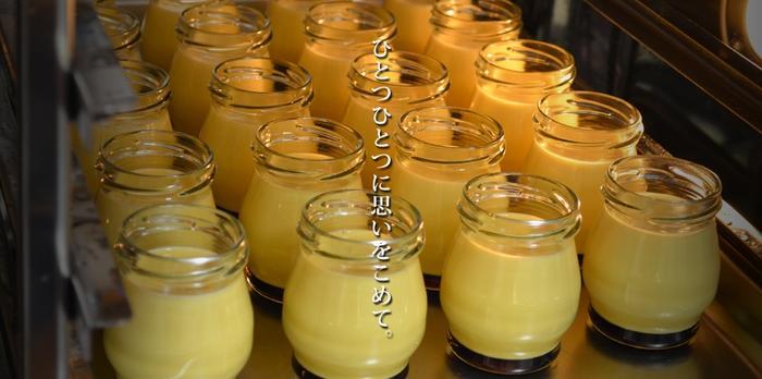 【こだわりの素材と黄金のレシピ! 口に広がる芳...の紹介画像3