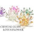 クリスタルガラス 蓮の花 置物 ロータス ハスの花 インテリア ガラス クリスタルガラス 蓮の花 サンキャッチャー