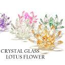 クリスタルガラス 蓮の花 置物 ロータス ハスの花 インテリア ガラス クリスタルガラス 蓮の花 サ