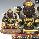 木彫り 仏像 彩色三面大黒天(マハーカーラ) 高さ6cm 柘植製 本格ミニ仏像 Ryusho