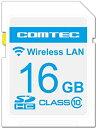 《送料無料》コムテック 無線LAN内蔵SDHCカード WSD16G-705V (ZERO 705V専用)