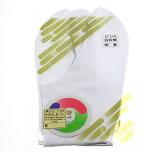 綿ブロード足袋(晒裏)27.0cm MY311【新品】10P08Feb15