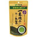 伊藤園一番摘みのお~いお茶 1500/ 100g x10【機能性表示食品】