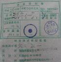 20年産 検査1等 福島会津ミルキークイーン玄米5k(精米無料)粘りが強く、冷えても硬くなりにくい
