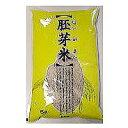 【29年産米】山形県庄内産 胚芽米 はえぬき5kg