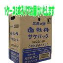 【送料無料】白牡丹 はくぼたん 広島の酒パック〔青パック〕甘口の酒 2000ml×6本
