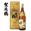 (御中元・お中元・御祝・内祝)広島県 特製 賀茂鶴 ゴールド 大吟醸 1800ml