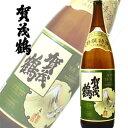 広島県 賀茂鶴 超特撰特等酒(カモヅル) 1800ml [特別本醸造酒]