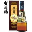 広島県 賀茂鶴 超特撰特等酒(カモヅル) 300ml [特別本醸造酒]