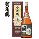 広島県 賀茂鶴 超特撰 特等酒(カモヅル) 720ml [特別本醸造酒]
