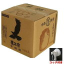 ショッピング限定 鷹正宗 ごりょんさん 芋(いも)焼酎 18L入りキュービー 大容量 地域限定送料無料