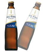 【送料無料】サントリー オールフリー 小瓶 334ml 1ケース (アルコール0.00%)【同梱不可】