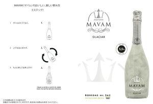 【代引き不可】マバム・グラシア(マバムグラシア)メタリックスパークリングワイン750ml