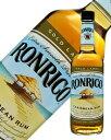 ロンリコ ゴールド 40度 750ml ラム酒