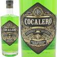 【3本以上で送料無料】コカレロ COCALERO 29度 700ml 《コカの葉のリキュール》