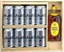 サントリー角ビール ギフト サントリー 角瓶 + 選べるビールギフト(角瓶700ml+ビール8缶)地域限定送料無料 御中元 暑中見舞い