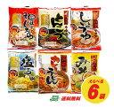 (クリックポスト全国送料無料)ナカキ食品 こんにゃく麺 ラーメン・うどん・焼きそば・パスタ 選べる6袋セット(代引・日時指定不可)