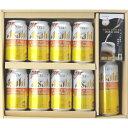 (父の日 御中元 御祝に) 送料無料 選べる第3ビール&ワンタッチビールサーバーセット(350ml 4缶+500ml 4缶+ビールサーバー 1個)