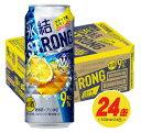 キリン 氷結ストロング シチリア産レモン 500ml×24本(1ケース)
