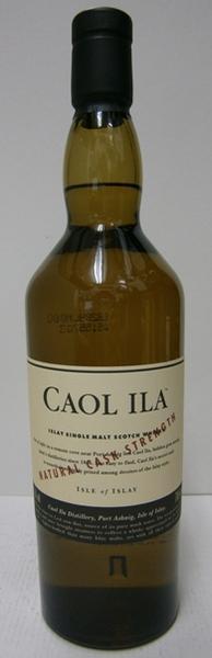 カリラ ナチュラルカスクストレングス 61.3% 700ml