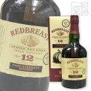 レッドブレスト 12年 カスクストレングス 59.9度 700ml アイリッシュ シングルポット ウイスキー