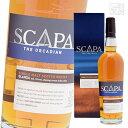 スキャパ グランサ 40度 700ml シングルモルトスコッチウイスキー 並行品