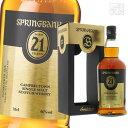 スプリングバンク 21年 46度 700ml 並行 限定品 シングルモルトスコッチウイスキー