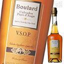 カルヴァドス ブラー V.S.O.P. 並行 40% 700ml ブランデー カルバドス