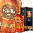 グランツ 18年 40度 700ml 正規 ブレンデッドスコッチウイスキー