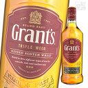 グランツファミリーリザーブ 40度 700ml 正規 ブレンデッドスコッチウイスキー
