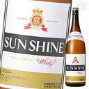 サンシャイン ウイスキー 37度 720ml 若鶴酒造 サン...