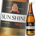 サンシャイン ウイスキー プレミアム 40度 700ml 若鶴酒造 サンシャインウヰスキー