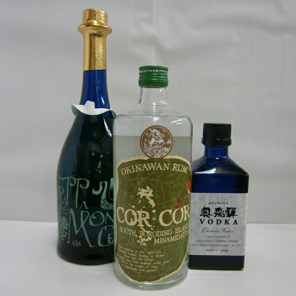 国産スピリッツ3種セット(グラッパ・ラム・奥飛騨ウオッカ小瓶)飲み比べ