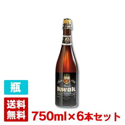 パウエル クワック 8.4度 750ml 12本セット(1ケース) 瓶 ベルギー ビール