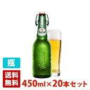 グロールシュ プレミアム ラガー 5度 450ml 正規 20本セット(1ケース) 瓶 オランダ ビール