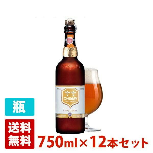 シメイ ホワイト 大瓶 (サンク サン) 8度 750ml 12本セット(1ケース) 瓶 ベルギー ビール