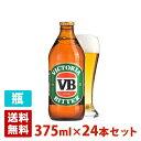 ヴィクトリアビター4.8度375ml24本セット(1ケース)瓶オーストラリアビール