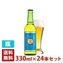 ジョン万次郎 4.5度 330ml 24本セット(1ケース) 瓶 日本 クラフトビール