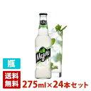 モヒート オリジナル 4度 275ml 24本セット(1ケース) 瓶 イギリス リキュール 発泡性