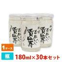 黒松貴仙寿純米酒15.8度ワンカップ180ml30本セット日本酒