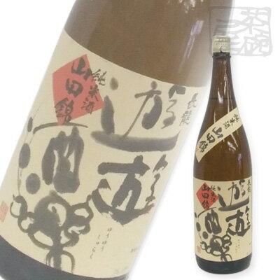 長龍 純米酒 山田錦 遊遊酒楽 1800ml 日本酒