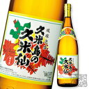 久米島の久米仙 でいご古酒 泡盛 43度 1800ml(1.8L) 焼酎