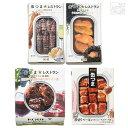 K&K 缶つまレストラン 4種セット(牛すね肉、ベーコン、うに、シャコ) 缶詰 おつまみ