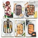 K&K 缶つま 魚介系 6種セット(たこ、シャコ、ムール貝、いわし、たいらぎ貝柱、うに) 缶詰 おつまみ