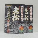 伊丹老松 伊丹酒粕カレー 200g×2袋