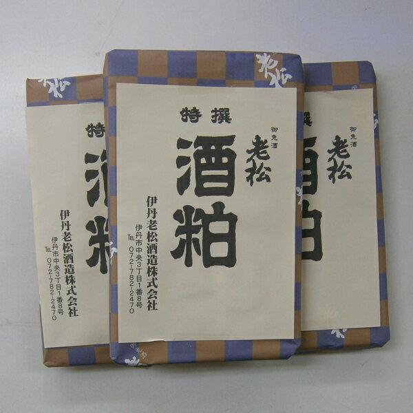伊丹老松 特撰酒粕(板) 1kg×3袋