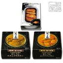 K&K 缶つま うに3種セット エゾバフンウニ キタムラサキウニ うにのコンソメジュレ 食べ比べ 缶詰 おつまみ