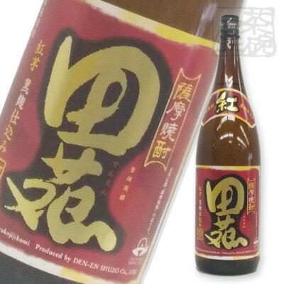 田苑 紅芋 黒麹仕込み 1800ml 25度 芋焼酎