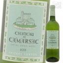 シャトー ド カマルサック アントル ドゥ メール 白ワイン 12.5度 750ml